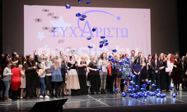Όλα όσα έγιναν στη «Βραδιά του Ευχαριστώ» από την Make-a-Wish Ελλάδος