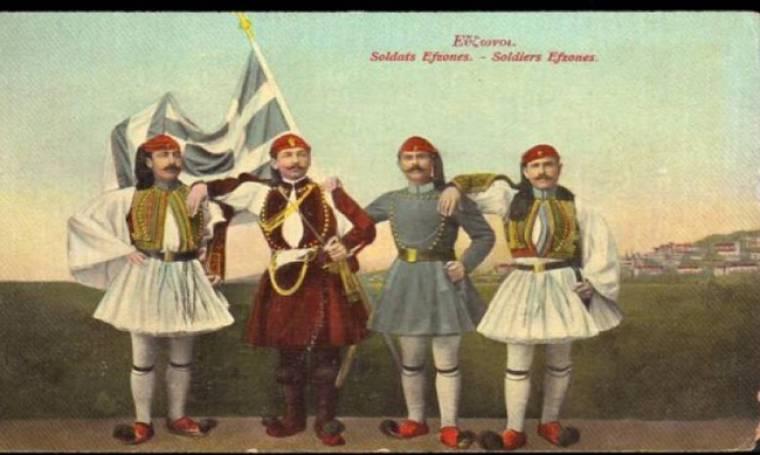Το ντύσιμο και ο οπλισμός των Ελλήνων την εποχή της Επανάστασης του 1821 (εικόνες)