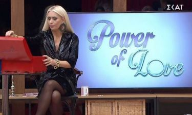 Power of Love Gala: Αλλαγή ημέρας και ώρας - Δείτε πότε θα προβάλλεται