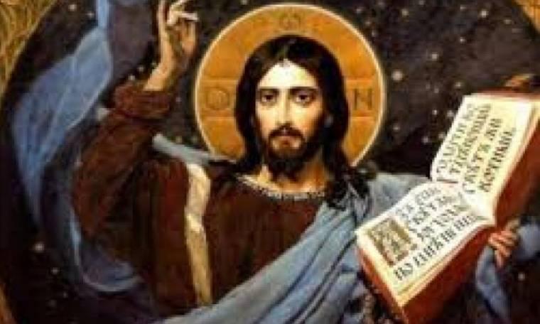 Άγιος Παΐσιος: «Ο κόσμος θέλει να αμαρτάνει και θέλει τον Θεό καλό»