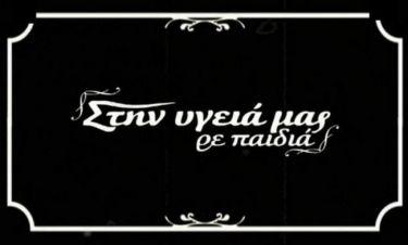 Σοκ για τον Σπύρο Παπαδόπουλο. Πέθανε ξαφνικά ο παραγωγός της εκπομπής «Στην υγειά μας ρε παιδιά»