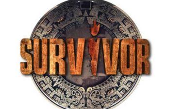Παίκτρια του Survivor είναι έγκυος στον τρίτο μήνα!