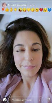 Κατερίνα Παπουτσάκη: Η φωτογραφία της από το κρεβάτι του μαιευτηρίου