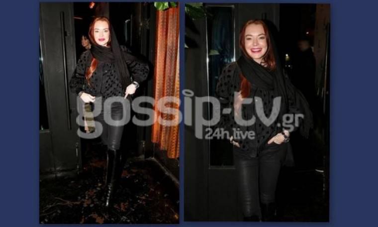Lindsay Lohan: Τα «έσπασε» σε βραδινή της έξοδο στο κέντρο της Αθήνας
