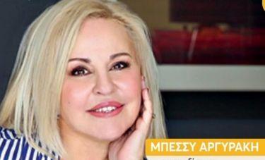 Μπέσσυ Αργυράκη για Κατερίνα Ντούσκα: «Έχω μείνει άφωνη»