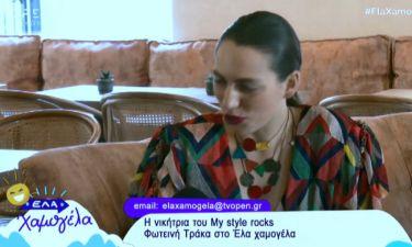 Φωτεινή Τράκα: Η νικήτρια του My Style Rocks αποκαλύπτει πού θα επενδύσει τα χρήματα που κέρδισε