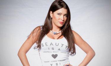 Κλέλια Ρένεση: Η εγκυμονούσα ηθοποιός έβαλε το μαγιό της και πήγε στην παραλία Καθαρά Δευτέρα