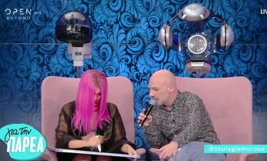 Soula Glamorous: Η πρώτη της τηλεοπτική εμφάνιση - Δείτε πώς πήγε στον Μουτσινά