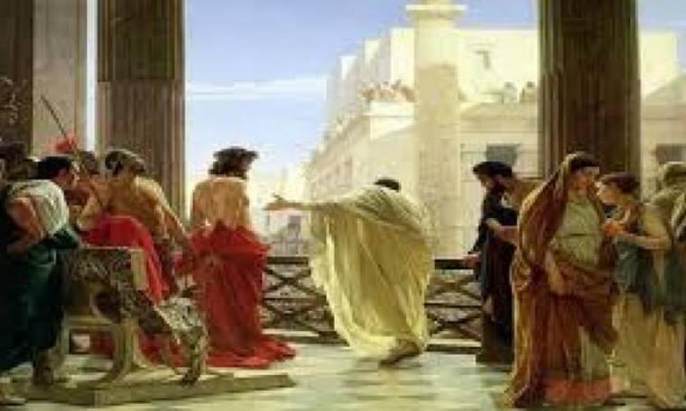 Πώς πέθανε ο Πόντιος Πιλάτος