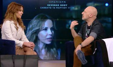 Ιωάννα Λίλη: Όλα όσα είπε στον Μουτσινά για την εκπομπή «Revenge Body» και την πρεμιέρα