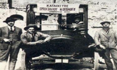 Το πρώτο ελληνικό αυτοκίνητο – Κατασκευάστηκε το 1918!