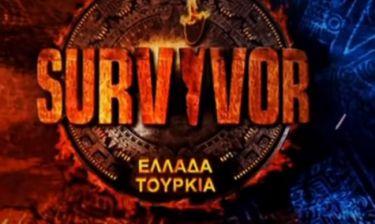 Το κόστος ανά επεισόδιο του φετινού Survivor και οι περικοπές που ήδη ξεκίνησαν στον Άγιο Δομίνικο