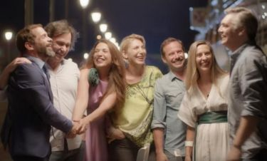 Λόγω Τιμής: Πρωταγωνίστρια «προδίδει» τον έρωτα της σειράς