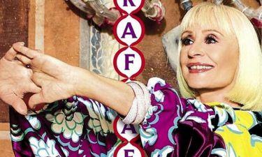 Η Ραφαέλα Καρά ποζάρει για γνωστό περιοδικό στα 76 της χρόνια