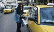 Στιλάτη στο κέντρο της Αθήνας η Ζωζώ Σαπουντζάκη