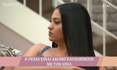 Power of love: Η Ρένια συνεχίζει να είναι ενοχλημένη με τον Ίον