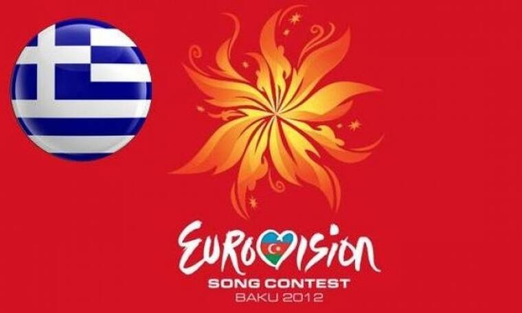 Eurovision 2012:Ποιο υποψήφιο Ελληνικό τραγούδι σας αρέσει περισσότερο;