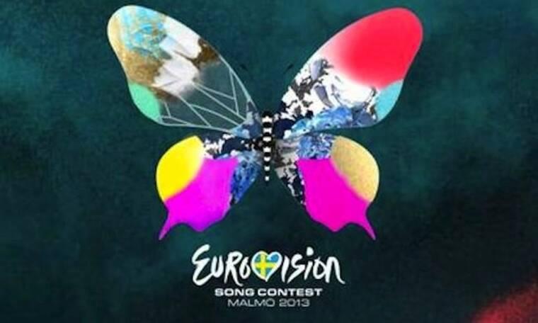 Ποιό τραγούδι προτιμάτε να μας εκπροσωπήσει στην Eurovision;