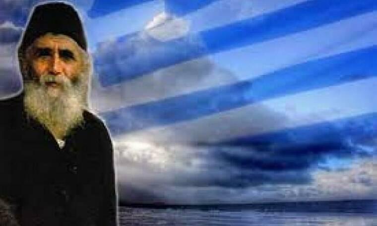 Συγκλονιστική προφητεία του Γέροντα Παϊσίου: Οι Έλληνες θα χαθούν εάν...