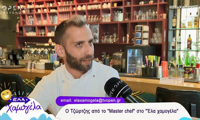 «Έλα χαμογέλα»: Στάζει «φαρμάκι» ο Τζώρτζης: «Και να με καλούσαν στο Master Chef δεν θα πήγαινα»