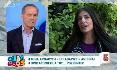 Μίνα Αρναούτη: Ξεκαθαρίζει αν είναι αυτή που πρωταγωνιστεί σε ροζ βίντεο