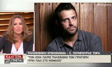 Πούμπουρας: Απάντησε on air στον Αρναούτογλου για τις δηλώσεις περί «έλλειψης εμπειρίας» στο Nomads