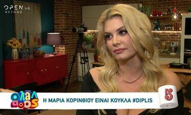 Μαρία Κορινθίου: Δεν θα πιστεύετε τι απρόοπτο της συνέβη επάνω στη σκηνή - Η αποκάλυψη της ηθοποιού