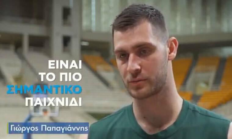 Γιώργος Παπαγιάννης στον ΟΠΑΠ: Πρώτα τα playoffs και μετά να τα δώσουμε όλα για το Final Four