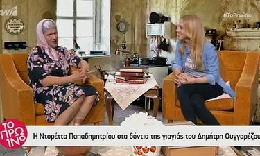 Αυτή είναι η εκπομπή που δε θα παρουσίαζε ξανά η Ντορέττα Παπαδημητρίου