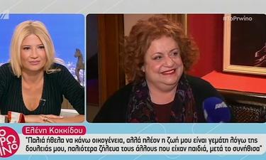 Ελένη Κοκκίδου: «Ζήλευα τους άλλους που είχαν παιδιά, μετά το συνήθισα»