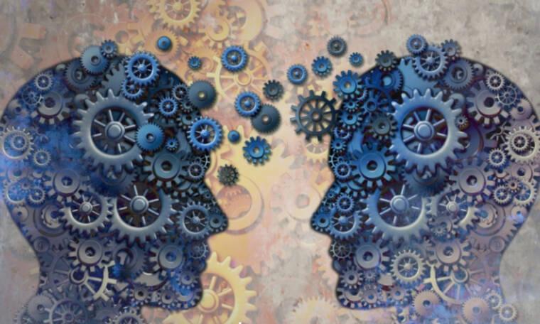 Σήμερα 07/04: Μάζεψε το μυαλό σου