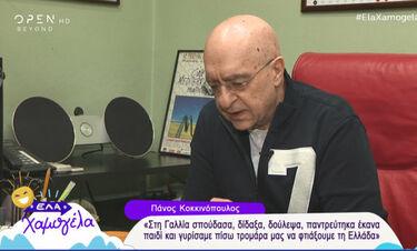 Πάνος Κοκκινόπουλος: Το Alter ego του, η σχέση του με τα παιδιά του και η ζωή στη Γαλλία