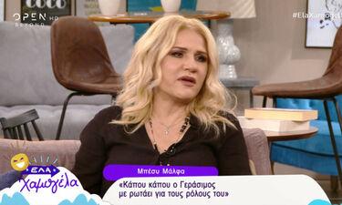 Μπέσυ Μάλφα: Το μυστικό του γάμου της με τον Σκιδαρέση και η κατάληξη της δικαστικής διαμάχης του!