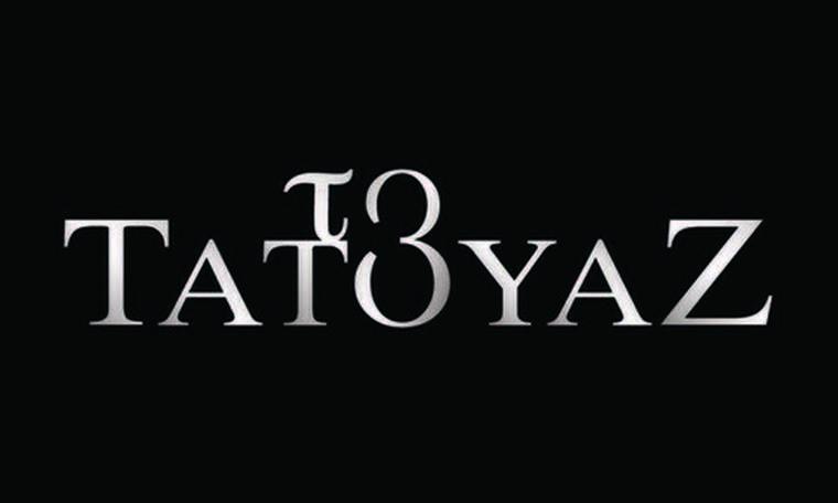 Το Τατουάζ: Ασύλληπτη τραγωδία - Νεκρή η Κασσάνδρα