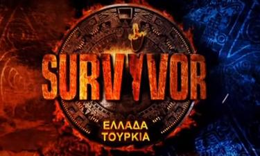 Survivor Spoiler: Μόλις έσκασε η διαρροή! Αυτή η παίκτρια έχει ήδη αποχωρήσει
