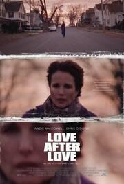 «Love after love» Alpha