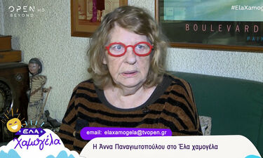 Η Παναγιωτοπούλου παραδέχεται για πρώτη φορά τον έρωτά της με κορυφαίο Έλληνα ηθοποιό!