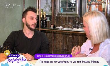 Ο γιος του Στέλιου Ρόκκου μιλάει για τη σχέση τους: «Με τον πατέρα μου είμαστε φιλαράκια»