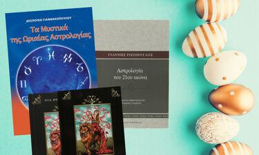 Πασχαλινή Προσφορά: Αστρολογικά βιβλία 1+1 Δώρο!