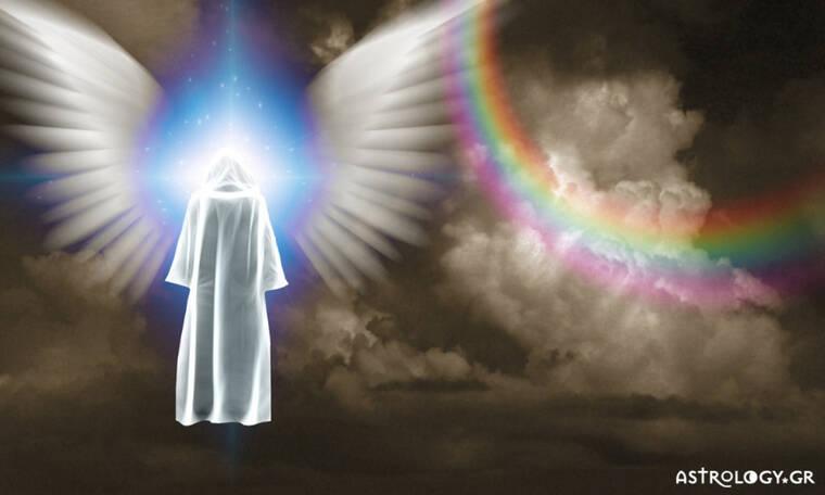 Μήπως είδες στο όνειρό σου άγγελο;