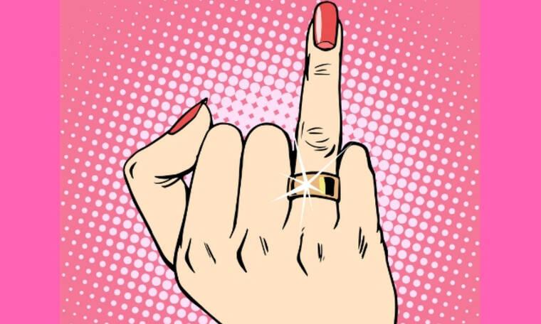 Ποια γυναίκα του ζωδιακού είναι η πιο περιζήτητη νύφη; Ψήφισέ τη!