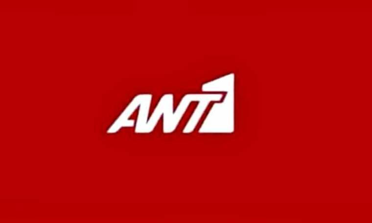 Ανεβάζει ταχύτητα ο ΑΝΤ1 για το νέο πρόγραμμά του! Όλα όσα θα δούμε του χρόνου