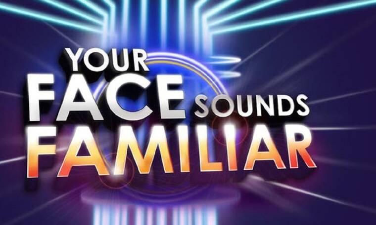 YFSF: Ο τελικός είχε Βραβεία και εκπλήξεις με Celebrities guests (video)