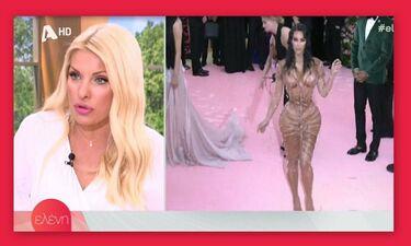 Το σοκ της Ελένης όταν είδε την Kardashian:«Αίσχος, δεν μπορεί να σταθεί στα πόδια της»! (Vid)