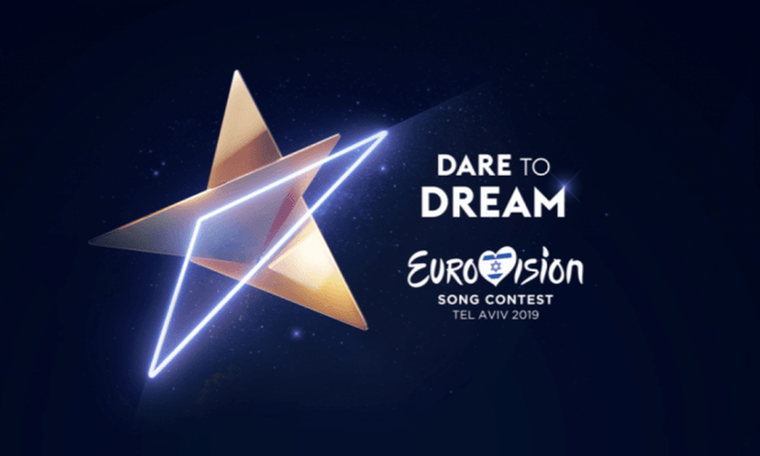 Eurovision 2019: Σε νέο κανάλι η μετάδοση του διαγωνισμού