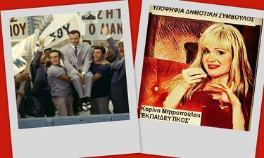 Δημοτικές εκλογές 2019: Γκόρτσος ή Μαντάς; Αυτοί είναι οι celebrities που κατεβαίνουν υποψήφιοι!