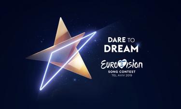 Eurovision: Η Χαμάς προειδοποιεί:Αν δεν γίνουν δεκτά τα αιτήματα,δεν θα διεξαχθεί ο διαγωνισμός(vid)