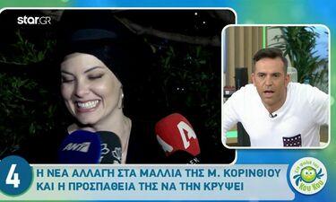 Η Μαρία Κορινθίου άλλαξε πάλι τα μαλλιά της αλλά έκανε το παν για να τα κρύψει! (video)