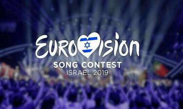 Eurovision 2019 Αποτελέσματα: Αυτές οι χώρες πέρασαν στον τελικό (photos- video)