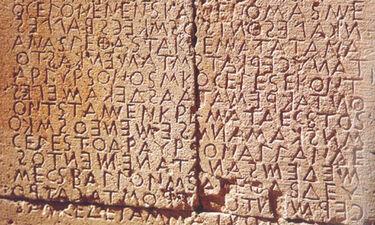Αυτός είναι ο παράξενος τρόπος που έγραφαν οι αρχαίοι Έλληνες (photos)